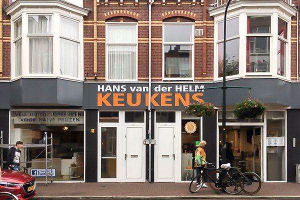 Pand Hans van der Helm Keukens - Weimastraat Den Haag
